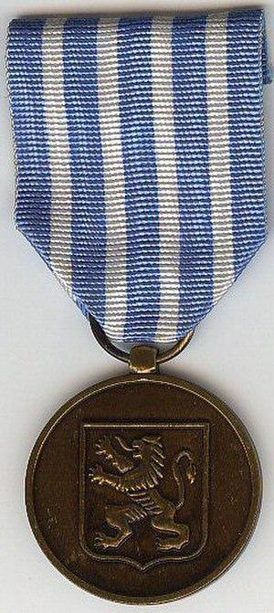 Medal of Military Merit (Belgium) - Image: Merite M Ilitaire Belge