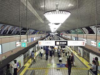 Shinsaibashi Station Metro station in Osaka, Japan