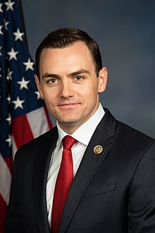 Mike Gallagher, official portait, 115th Congress (2).jpg