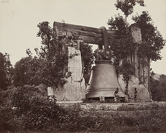 Mingun Bell - Image: Mingun Bell 1873