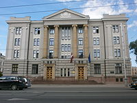 Ministry of Foreign Affairs Latvia.jpg