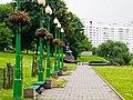 Minsk - Weg zum Denkmal für Alexander Puschkin - panoramio.jpg