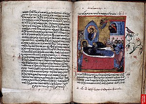 Harleian Library - Harley 1810 is a Greek minuscule manuscript of the New Testament