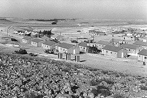 Refugee camp - Mitzpe Ramon, development camp for Jewish refugees, southern Israel, 1957