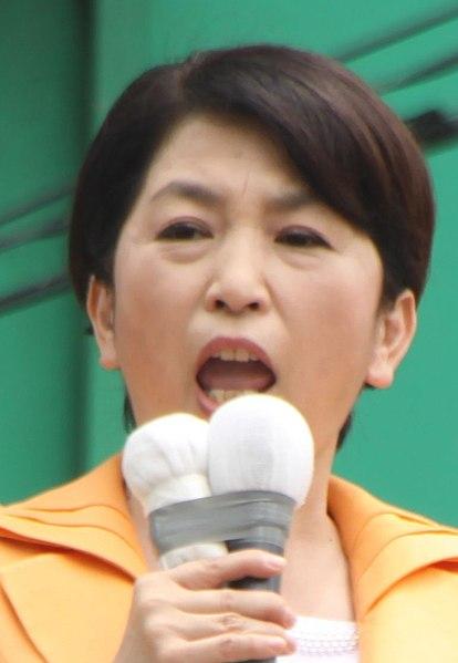 File:Mizuho Fukushima cropped 2 Mizuho Fukushima.jpg