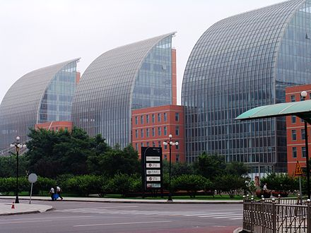 TEDA finance street, Tianjin (2004). Modern buildings in Tianjin Economic Technological Development Area Tianjin China.JPG