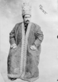 Mohammad Ali Shah Qajar.png