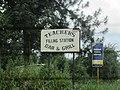 Monrovia, Liberia - panoramio (61).jpg