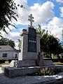MonumentWMPVelky Saris13Slovakia8.jpg