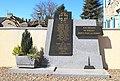 Monument aux morts de Barlest (Hautes-Pyrénées) 1.jpg