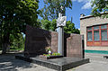 Monument to The Fallen Heroes of The Great Patriotic War, Lyubotyn (04).jpg