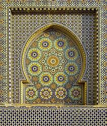 Moroccan mosaic fountain, Meknes.jpg