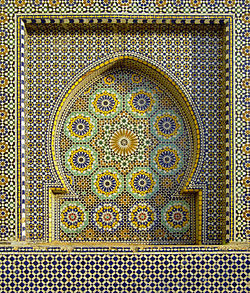 Mosaic fountain, Meknes