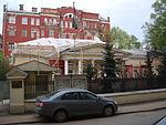 Moskova, KROPOTKINSKII 26 Palestine.JPG büyükelçiliği