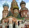 Moscow, St. Basil's, Krasnaya Square Entrance.jpg