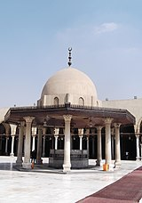 Mosque of Amr ibn al-As 005.JPG