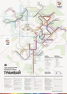 метро схема москва 2020 построить маршрут