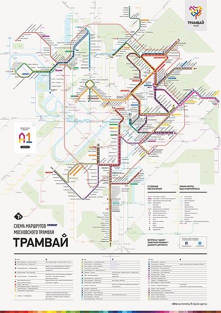 схема москвы с улицами и домами проложить маршрут как получить 30000000 рублей отказавшись от телефона вк компьютера интернета вай фая на 3 месяца