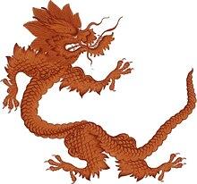 Dragons - Wikiquote