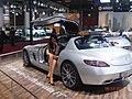 Motorshow Di Bologna (48021678).jpeg