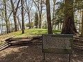 Mount vernon slave burial ground.jpg