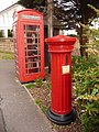 Mudeford, postbox No. BH23 5 and phone - geograph.org.uk - 1400614.jpg