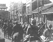 Japanese troops entering Shenyang during Mukden Incident.
