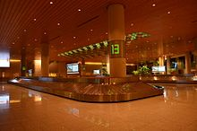 Mumbai International airport T2 baggage belt1.JPG