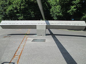 Munich massacre memorial in Munich.JPG