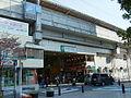MusashiNakahara Station.jpg