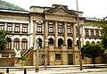 Museu de ciencias da terra.jpg
