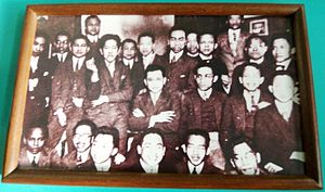 Indonesian National Awakening - Delegates to the Youth Pledge, where frameworks for independent Indonesia was agreed, most importantly a common national language.