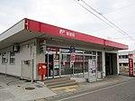 Myoko-Kogen Post office.jpg