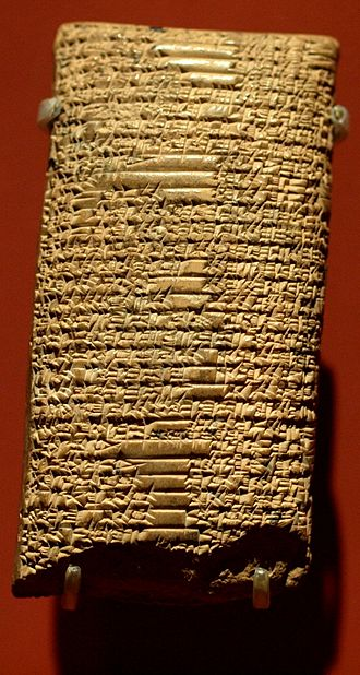 Dumuzid - Ancient Mesopotamian clay tablet dating to the Amorite Period (c. 2000-1600 BC), containing a lamentation over the death of Dumuzid, currently held in the Louvre Museum in Paris