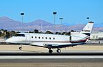 N728QS 2005 Israel Aircraft Industries GULFSTREAM 200 C-N 116 (6557931505).jpg
