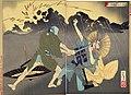 NDL-DC 1301635-Tsukioka Yoshitoshi-新撰東錦絵 長庵札ノ辻ニテ弟ヲ殺害之図-明治19-cmb.jpg