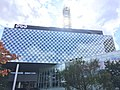 NHK Sendai New.jpg