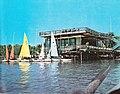 NIOC boat club.jpg
