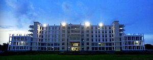 Noakhali District - Abdul Malek Ukil Medical College
