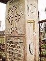 Nadgrobni spomenik iz XIX veka.jpg