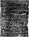 Nagarjunakonda pillar inscription of the time of Rudra-Purushadatta.jpg