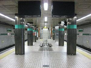 Nagata Station (Osaka) - Station platform