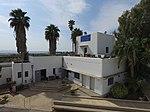 Nahalal Police Station DJI 00729.jpg