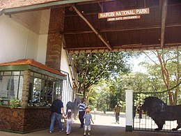 Nairobi National Park, entrance.jpg