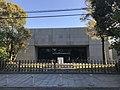 Nakatomi Memorial Medicine Museum 20170423.jpg
