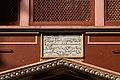 Nakhoda Masjid - Notice (1).jpg