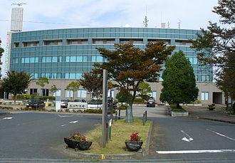 Namie, Fukushima - Namie Town Hall