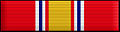 National Defense Service Ribbon.JPG