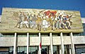 National History Museum of Albania, Tirana - panoramio - Colin W.jpg