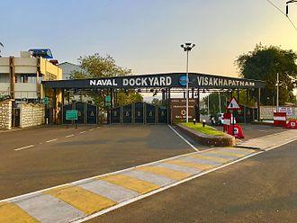 Naval Dockyard (Visakhapatnam) - Image: Naval dockyard Entrance